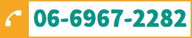 0669672282